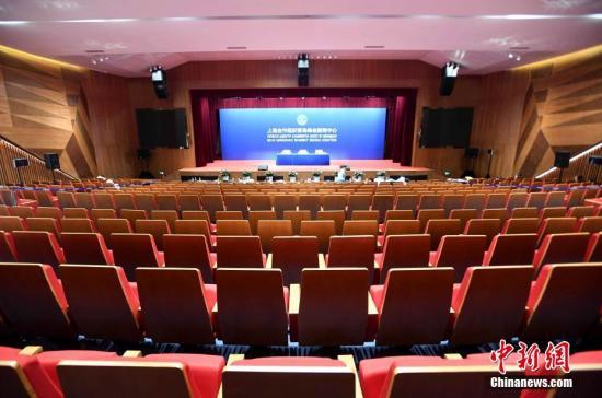 上海合作组织青岛峰会新闻中心新闻发布厅。胡耀杰 摄