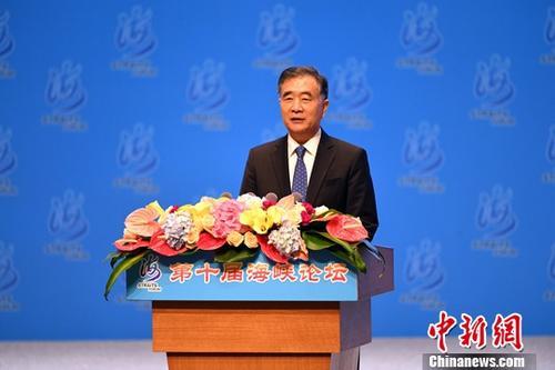 6月6日,中共中央政治局常委、全国政协主席汪洋在厦门出席第十届海峡论坛大会。中新社记者 王东明 摄