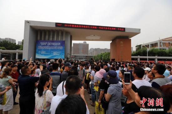 资料图:6月8日,河南郑州一高考考点外,家长等待考生。 <a target='_blank' href='http://www.chinanews.com/'>中新社</a>记者 王中举 摄