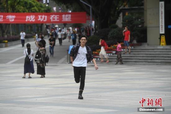 资料图:高考结束,一名考生从考场跑出。中新社记者 陈超 摄