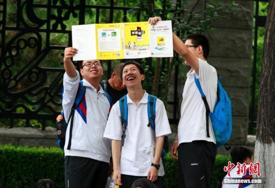 6月8日,全国高考迎来第二天考试日程,北京一考点外考生入场前正在进行最后的复习。 <a target='_blank' href='http://www.chinanews.com/'>中新社</a>记者 贾天勇 摄