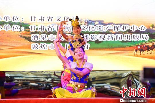 资料图:敦煌市文化馆表演的敦煌舞《壁画印象》。 王斌银 摄