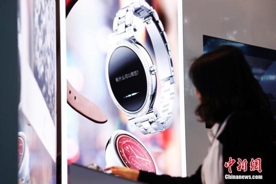37家人工智能企业落户 广州AI工业生态圈初步成形