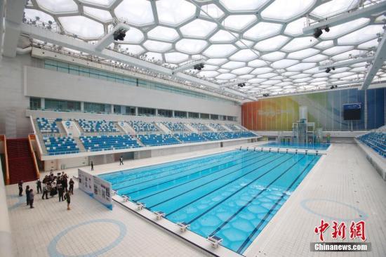 资料图:国家游泳中心(水立方)。