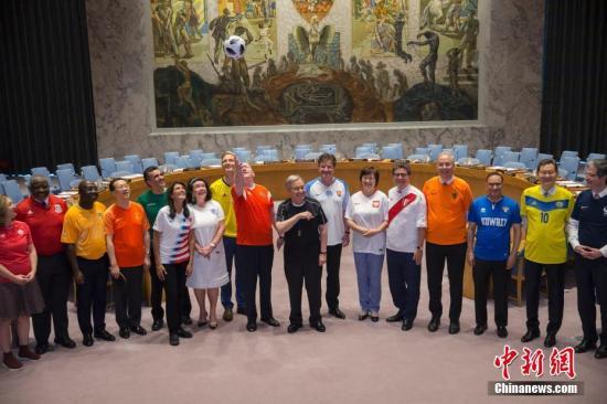 当地时间6月14日,为庆祝俄罗斯世界杯开幕,联合国秘书长古特雷斯(左四)和安理会成员代表身着世界杯球服在纽约联合国总部安理会会议厅合影。 <a target='_blank' href='http://www.chinanews.com/'>中新社</a>记者 廖攀 摄