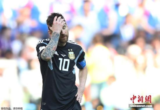 北京时间6月16日晚,2018俄罗斯世界杯D组首轮阿根廷与冰岛队的较量在莫斯科打响。梅西造点但罚失点球,最终两队1-1战平。