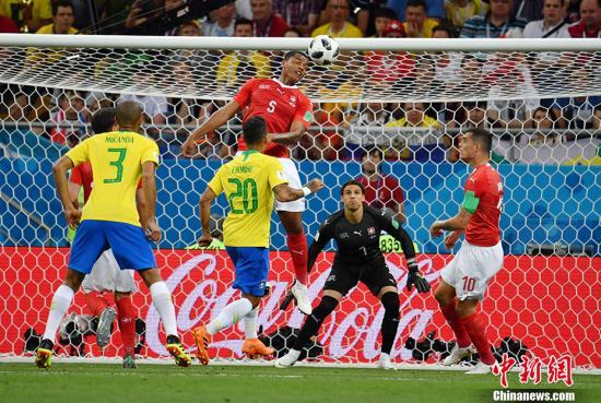巴西队对阵瑞士队。 <a target='_blank' href='http://www.chinanews.com/'>中新社</a>记者 毛建军 摄