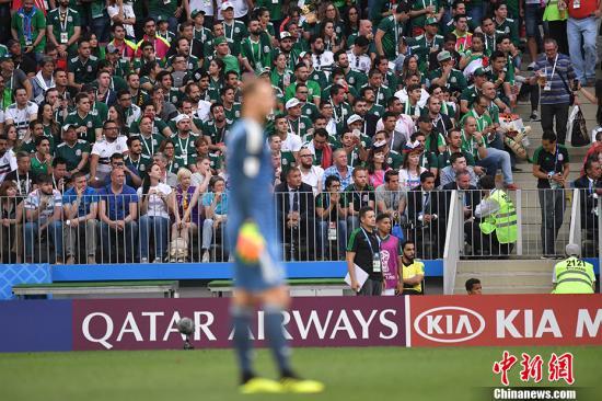 德国队本届世界杯首战爆冷,以0-1负于墨西哥。 <a target='_blank' href='http://www.chinanews.com/'>中新社</a>记者 田博川 摄