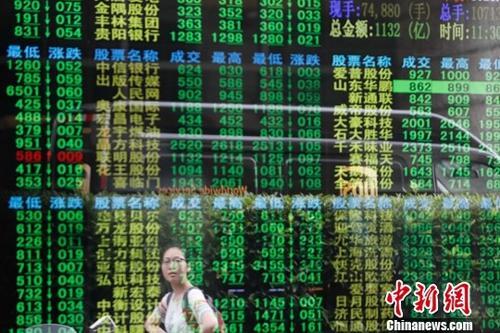 6月19日午后,三大股指再度走低,深成指、创指重挫超4%,沪指暴跌超3%,两市不足百股飘红,近两百只个股跌停。截至发稿,沪指报2927.71,跌3.11%,创指报1574.83,跌4.10%。图为民众从上海市某证券营业厅外经过。<a target='_blank' href='http://www.chinanews.com/'>中新社</a>记者 殷立勤 摄