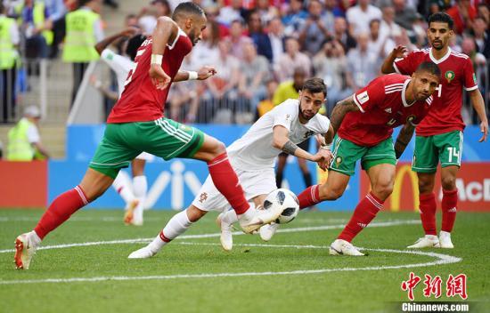 6月20日晚,2018俄罗斯世界杯B组次轮葡萄牙队与摩洛哥队的较量