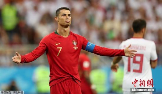 C罗点球不进 葡萄牙1-1战平伊朗