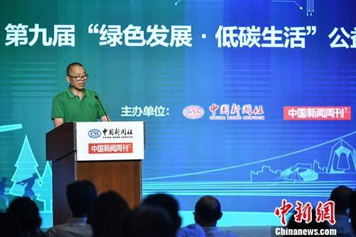 图为中国新闻社副社长、副总编辑,《中国新闻周刊》社长夏春平致辞。中新社记者 崔楠 摄