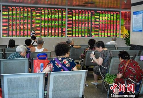 资料图:证券营业部内的股民关注大盘走势。<a target='_blank' href='http://www.chinanews.com/'>中新社</a>记者 安源 摄