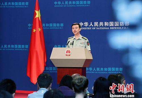 6月28日,中国国防部新闻发言人吴谦在北京的例行记者会上表示,海警队伍转隶武警部队后,将组建中国人民武装警察部队海警总队,称中国海警局。没有改变海警基本任务的属性。<a target='_blank' href='http://www-chinanews-com.rgb007.com/'>中新社</a>记者 宋吉河 摄