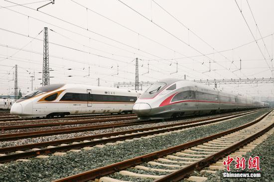"""资料图:""""复兴号""""高速列车。<a target='_blank' href='http://www-chinanews-com.sztongsheng.net/' >中新网</a>记者 翟璐 摄"""