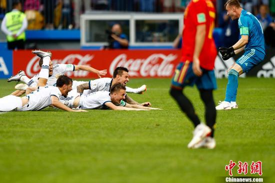 西班牙罚失点球,俄罗斯队员庆祝胜利。 中新社记者 富田 摄