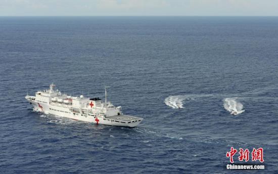资料图:太平洋。 <a target='_blank' href='http://imozar.com/'>中新社</a>发 江山 摄