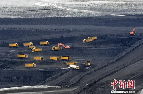 资料图:露天煤矿。 a target='_blank' href='http://www.chinanews.com/'中新社/a记者 刘新 摄