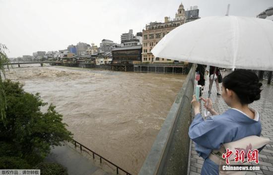 日本中部及西南部暴雨造