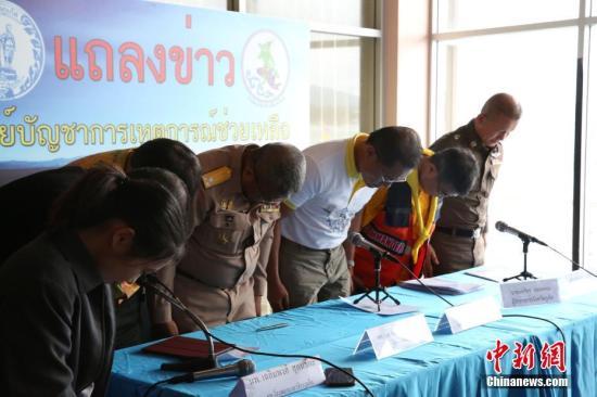 7月8日,泰国旅游和体育部部长威拉萨(右三)在新闻发布会上对普吉翻船事故造成重大伤亡深表痛心,并率现场泰方官员鞠躬道歉,向遇难者致哀。5日下午,普吉岛海域两艘游船发生翻船事故,两船共有127名中国游客。据介绍,截止8日傍晚已打捞上来41名事故遇难者,其中包括13名儿童,另有15人仍失联。中新社记者 王国安 摄