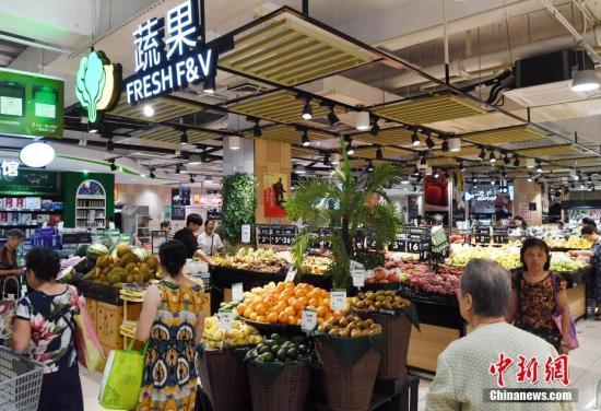图为市民在福州一家大型超市内购物。<a target='_blank' href='http://www.chinanews.com/'>中新社</a>记者 刘可耕 摄