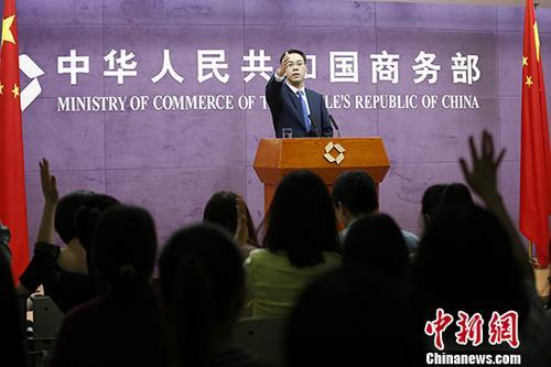 """7月12日,中国商务部发表声明称,美国发起的这场贸易战会把世界经济带入""""冷战陷阱""""""""衰退陷阱""""""""反契约陷阱""""和""""不确定陷阱""""。<a target='_blank' href='http://www.chinanews.com/'>中新社</a>记者 李慧思 摄"""