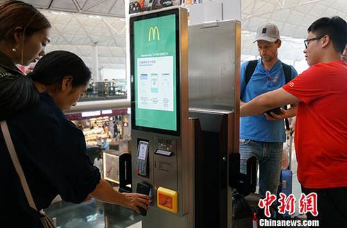 7月12日,首个《粤港澳大湾区跨境支付绿皮书》正式发布,数据显示,2018年上半年微信支付在港澳地区的支付笔数比去年同期增长了7倍。/p中新社记者 张炜 摄