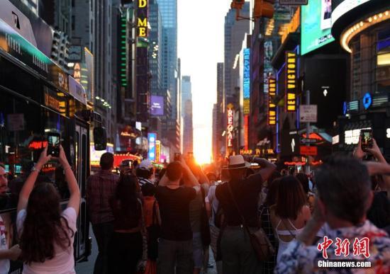 资料图片:曼哈顿街区。