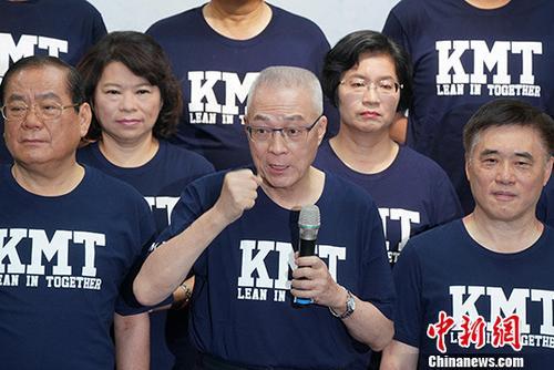 资料图:中国国民党主席吴敦义(中)。<a target='_blank' href='http://reggaechina.com/'>中新社</a>记者 张宇 摄