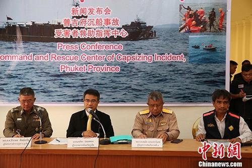 7月14日,泰国普吉府府尹诺拉帕(左二)在事故救援情况发布会上表示,普吉翻船事故遇难者中有7人的遗体已运送回中国,31人的遗体已在普吉完成火化,其余的也将在当地陆续火化。本月5日下午在普吉岛附近海域发生两艘游船倾覆事故,造成47名中国游客遇难。<a target='_blank' href='http://www.chinanews.com/'>中新社</a>记者 王国安 摄