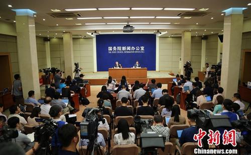 金融机构:中国经济结构继续优化韧性仍稳固