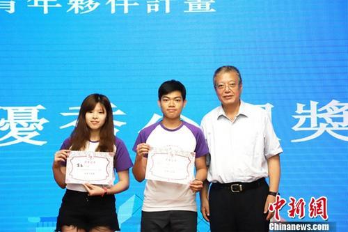 7月16日,2018京港青年伙伴计划闭营仪式在北京举办,84名香港师生与43名北京伙伴结束为期八天的学习、交流与实践活动。图为活动现场,来宾为优秀小组奖获奖代表颁奖。<a target='_blank' href='http://www.chinanews.com/'>中新社</a>发 钟欣 摄