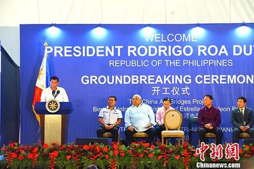 菲律宾总统杜特尔特在讲话中。 中新社记者 关向东 摄