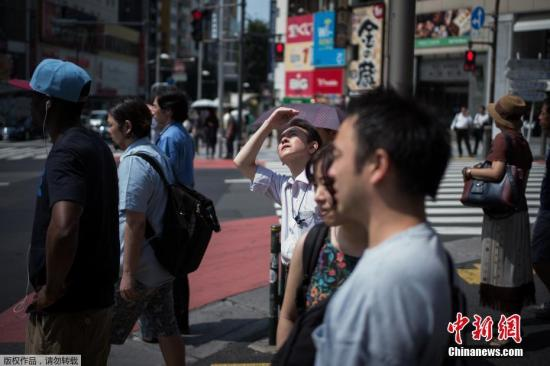 http://www.k2summit.cn/shehuiwanxiang/671272.html