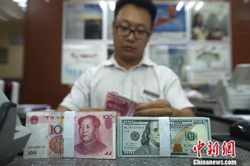 截至2019年7月末 中国外汇储备规模为31037亿美元