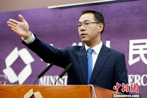 7月26日,中国商务部举行例行新闻发布会,商务部新闻发言人高峰在发布会上回应了媒体的提问。<a target='_blank' href='http://www.chinanews.com/'>中新社</a>记者 李慧思 摄