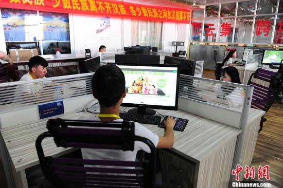资料图:一电商园内的办公区。 中新网记者 富宇 摄