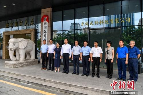 资料图:2018年7月29日,海南国际仲裁院在海口挂牌成立。记者 骆云飞 摄