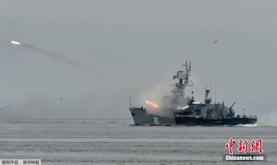 资料图:俄罗斯军舰。