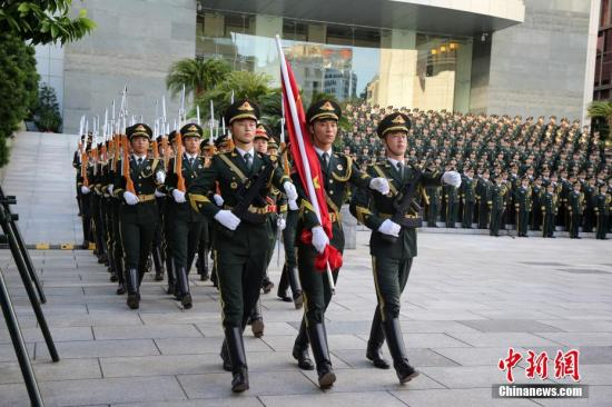 China announces completion of closing military paid services
