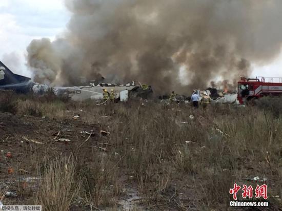 美國國務院:墨西哥墜毀飛機上至少有65名美公民(原創)