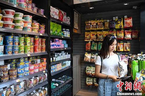 资料图:消费者选购包装食品。 中新社记者 俞靖 摄