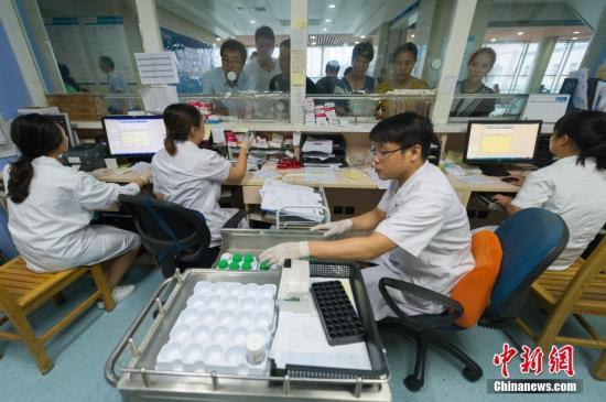 资料图:医院。 <a target='_blank' href='http://www.chinanews.com/'>中新社</a>记者 韦亮 摄