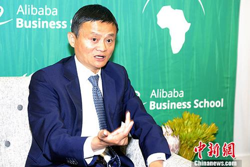 Jack Ma denies rumor of asset transfer