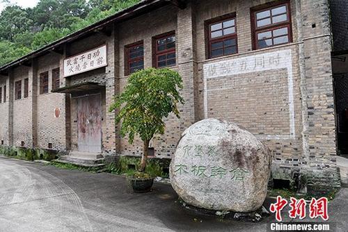 """图为被誉为""""中国六堡茶工业摇篮""""的梧州茶厂。 中新社记者 俞靖 摄"""