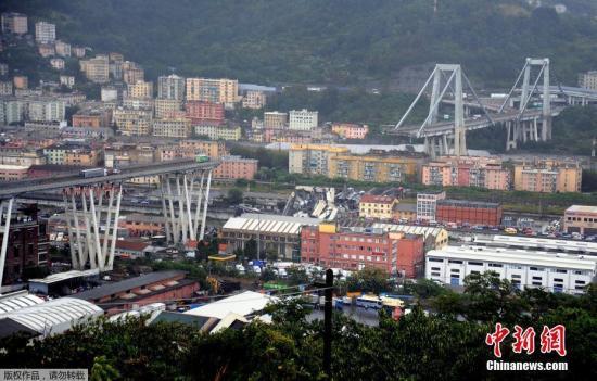 资料图:当地时间8月14日,意大利热那亚A10高速公路段的一段桥梁坍塌,坍塌时桥上有10辆车正在行驶,坍塌的桥梁则砸向了地面的一片民居。