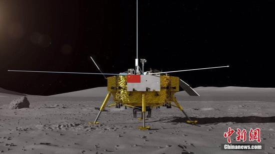 图为嫦娥四号着陆器月面着陆效果图。国防科工局探月与航天工程中心 供图