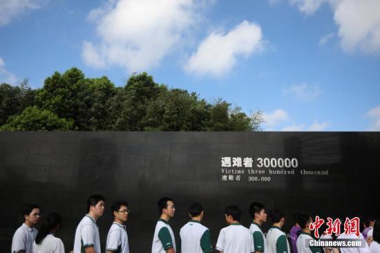 8月15日,南京中学生参观侵华日军南京大屠杀遇难同胞纪念馆。 <a target='_blank' href='http://www.chinanews.com/'>中新社</a>记者 泱波 摄