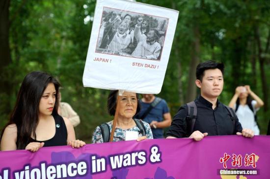 """资料图:韩日民间团体在德集会 要求日本向""""慰安妇""""道歉赔偿"""