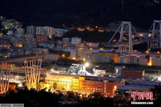 意大利热那亚路桥坍塌35人遇难 最高当局严令追责(原创)